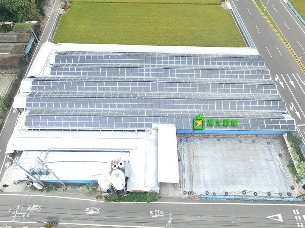 彰化竹塘_畜牧舍屋頂_207.35 kW